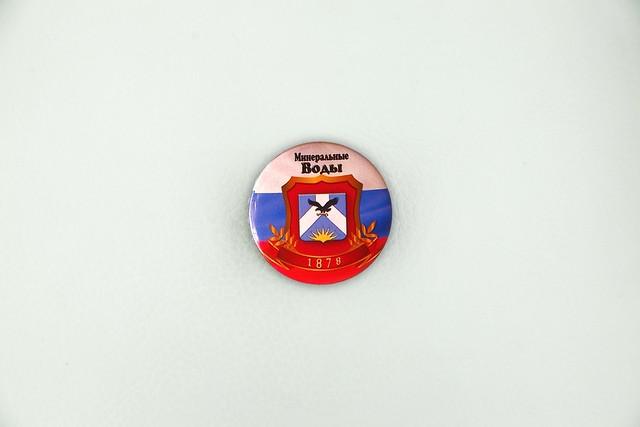 Магнит герб 5167